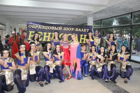 Сальский шоу-балет «Ренессанс» привёз награды из Абхазии