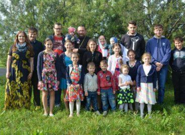 Сальчане победили во Всероссийском конкурсе «Семья года-2017»