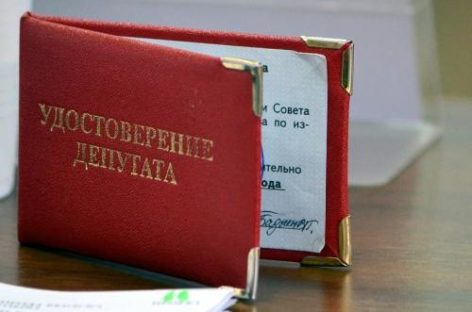Прокуратура обнаружила нарушения в справках о доходах сальских депутатов