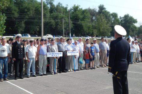День Военно-Морского флота отметят на сальском городском пляже 30 июля