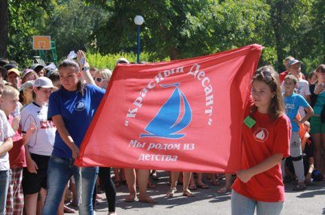 Лагерь «Красный Десант» с проверкой посетили представители Сальского района