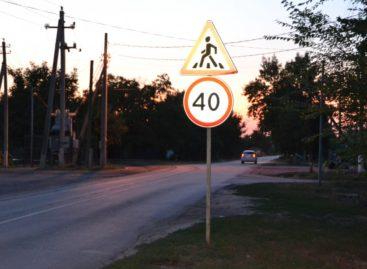 Прогулки по Сальску: улица Столбовая