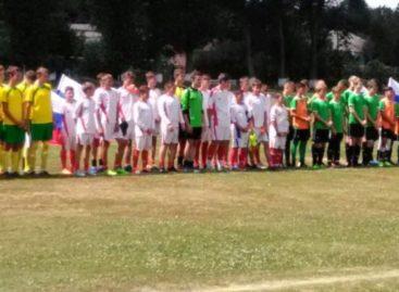 Поболеть за юных сальских футболистов можно будет 28 августа