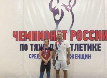 Сальчанка Кристина Соболь стала чемпионкой России