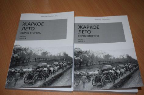 Писатель Виктор Лопаткин о событиях 75-летней давности