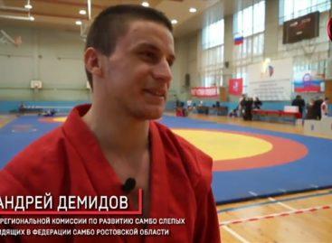 Сальчанин Андрей Демидов: «Я привык бороться»