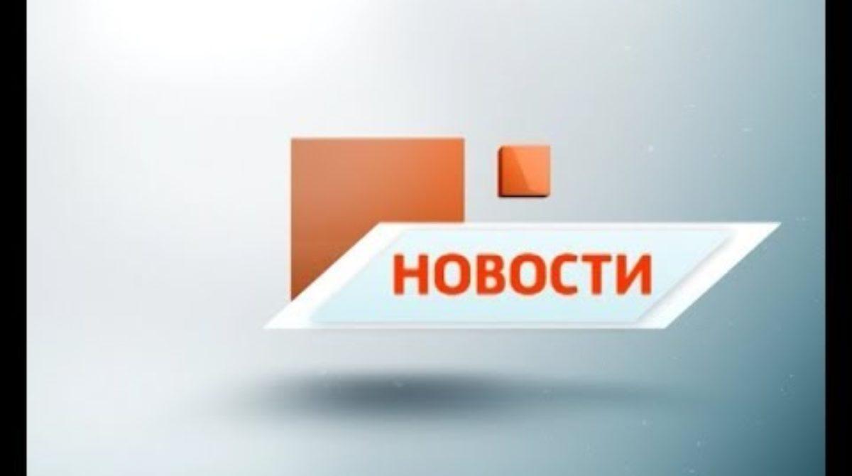 ДОН 24 Сальск: Новостной выпуск 22.09.17