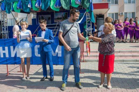 Победителей фотоконкурса «Это мой город» наградили дипломами