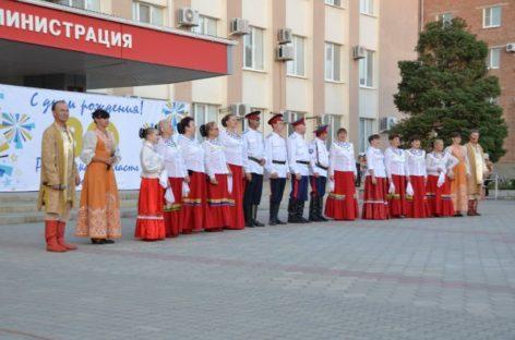 Артисты районного Дворца культуры поздравили Донской регион с юбилеем