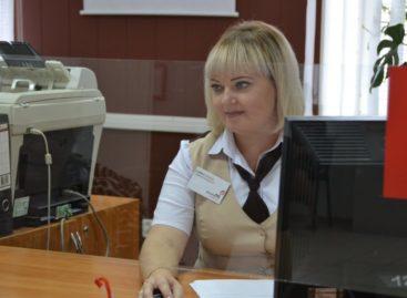 Елена Бойко представит Сальский МФЦ в региональном конкурсе