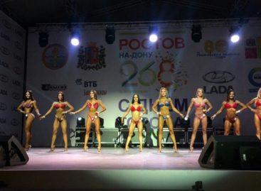 Сальчанка Наталья Цымбал дебютировала на соревнованиях по фитнес-бикини в Ростове-на-Дону