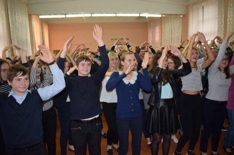 Сальские подростки прошли обучение в «Школе эффективного лидера»