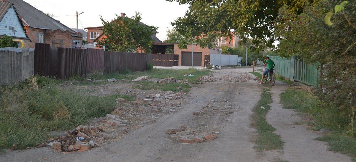 Прогулки по Сальску: беды Кучерды