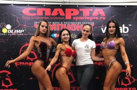 Фитнес-дебют трех сальчанок состоялся в Таганроге и Ростове