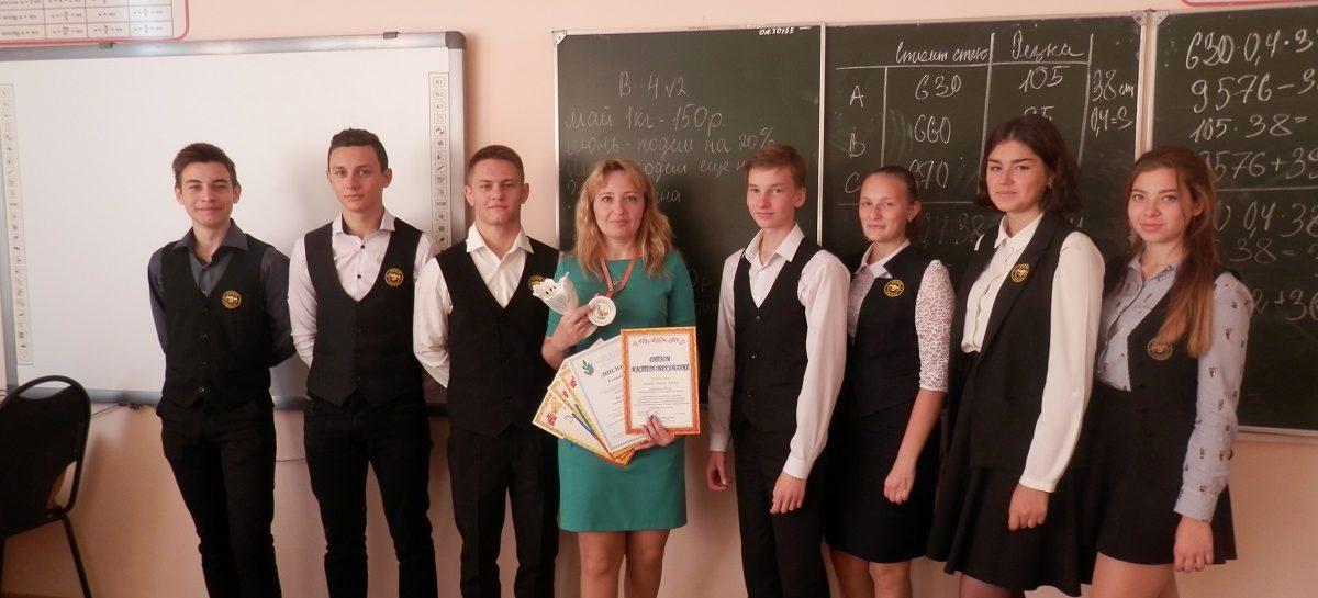 Сальский учитель математики Светлана Лысикова признана Мастером образования