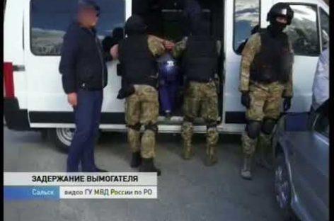 В Сальске задержали подозреваемого в вымогательстве 3 млн рублей