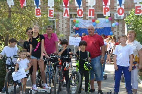 Гонки на колясках и велосипедах устроили в «Жемчужинке»