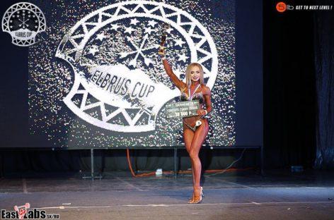 Сальчанка Нина Завадская победила на «ELBRUS CUP 2017»