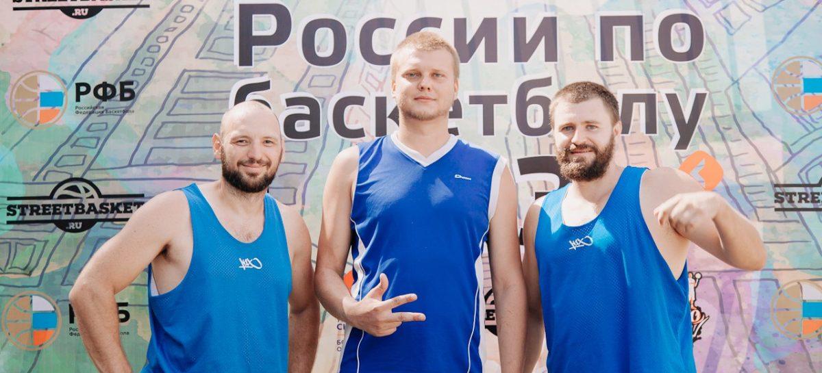 Сальчане выступят на соревнованиях по стритболу в Кагальницкой