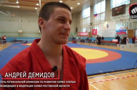 Сальчанин Андрей Демидов выступил на чемпионате России по дзюдо слабовидящих