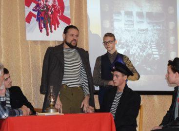 Краеведческая конференция школьников началась с «заседания реввоенсовета»