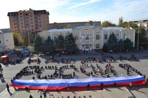 День народного единства отметили флешмобом 300 сальских школьников
