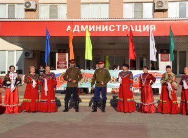 Как в Сальске отметили День народного единства