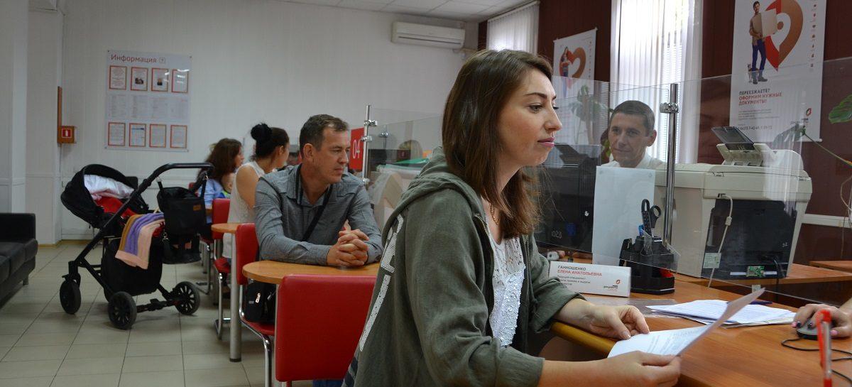 Сальский МФЦ признан лучшим в Ростовской области