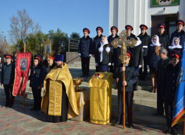Учащихся Сальского казачьего лицея посвятили в кадеты