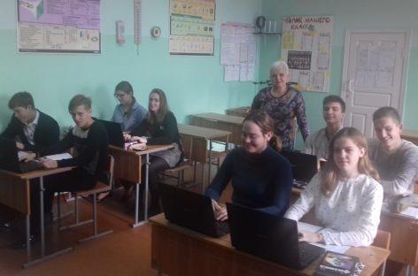 В гимназии № 2 открываются два новых «электронных класса»