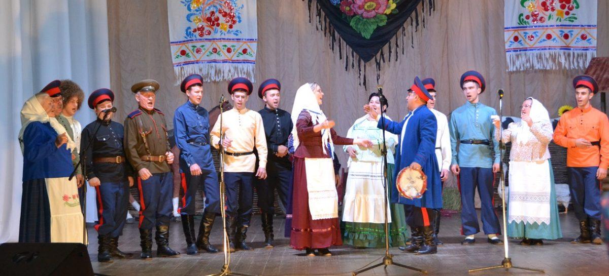 «Песни Тихого Дона» исполнили на сцене сальского Дворца культуры