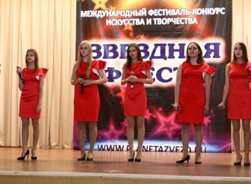 Юные сальские вокалисты стали лауреатами конкурса «Звёздная фиеста»
