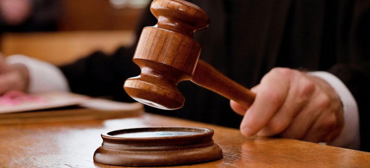 Сальчанин приговорен к пяти годам колонии за сбыт наркотиков