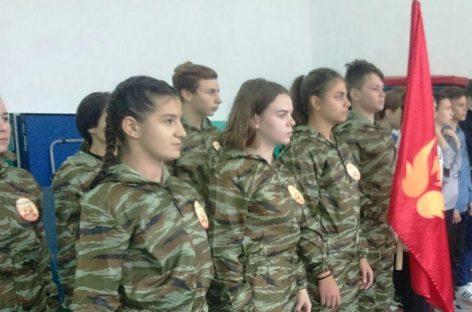 Сальские школьники сыграли в «Зарницу»