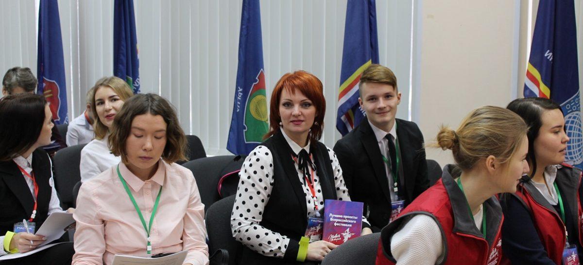 Учитель истории из Гиганта побывала на фестивале патриотических проектов на Урале