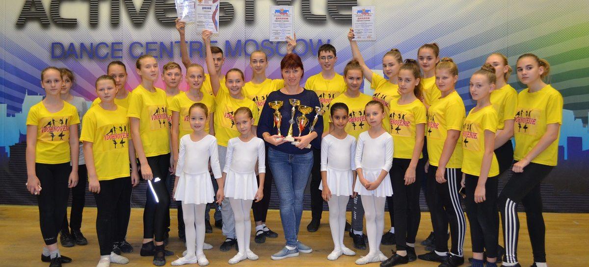 Ансамбль «Вдохновение» трижды стал первым на конкурсе в Краснодаре