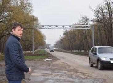 На въездах в Сальск появились специальные арки