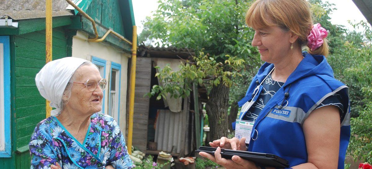 В Сальском районе подводят итоги переписи
