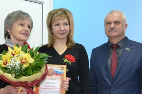 Сотрудники «Сальской степи» награждены Благодарственными письмами Госдумы