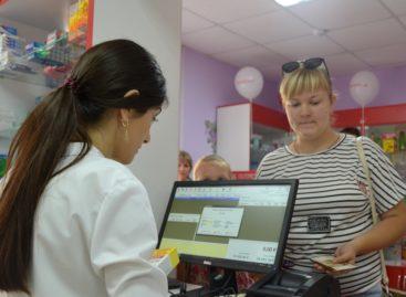 В Сальском районе на льготные лекарства в 2018 году запланировано 33 млн рублей