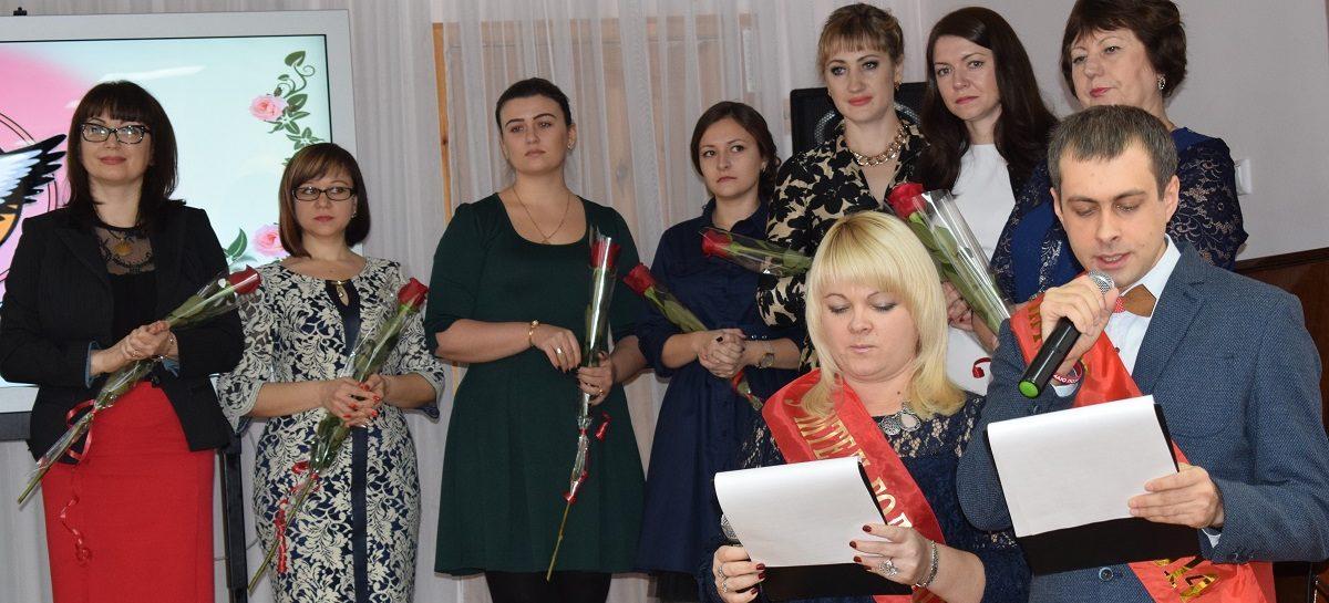 Одиннадцать педагогов Сальского района продолжат борьбу за звание «Учитель года»