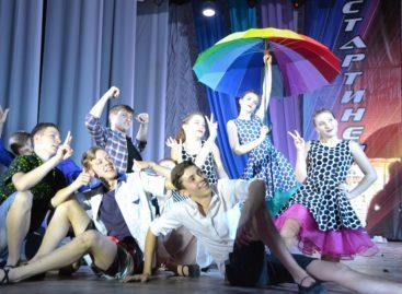 Первая отборочная игра молодёжной шоу-программы «Стартинейждер» определила лучших