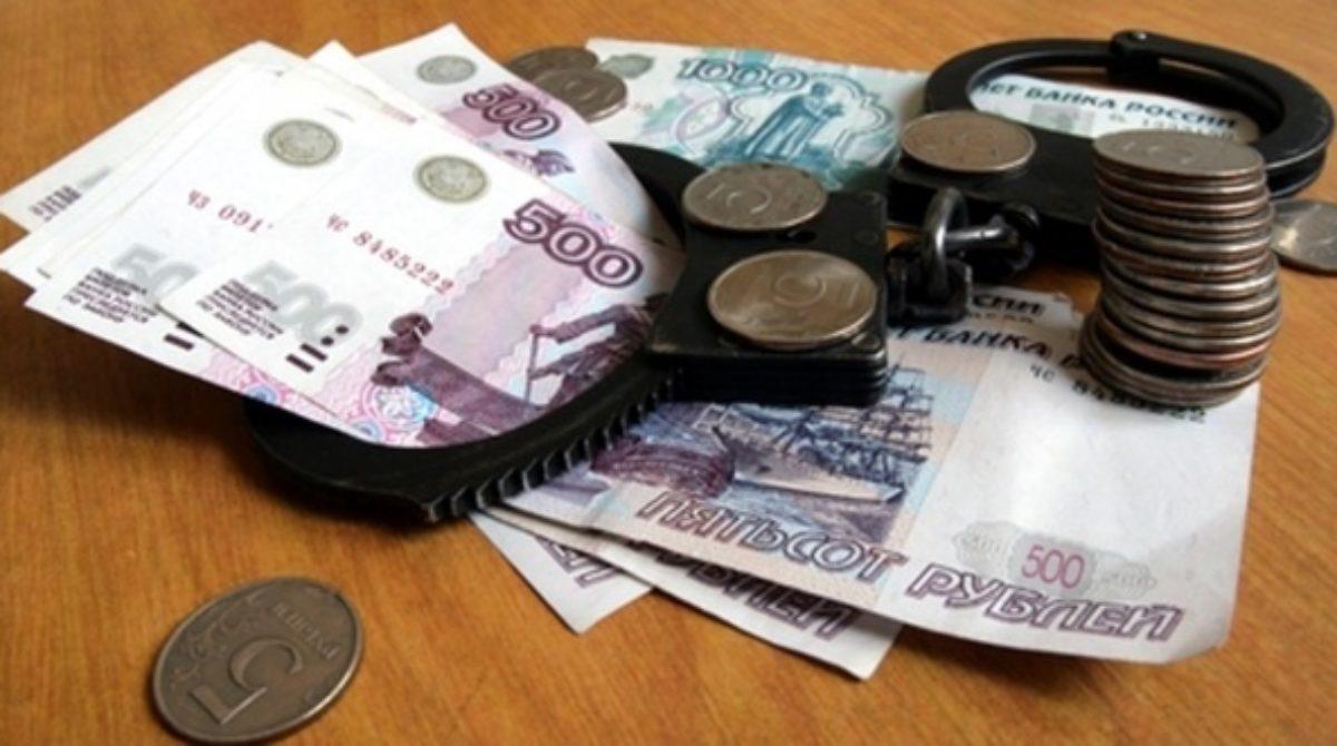 В сфере образования Сальского района похищено почти 3 миллиона рублей