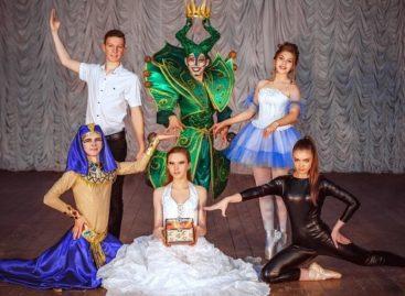 Спектакль «Счастье в шкатулке» покажут на сцене РДК 29 декабря