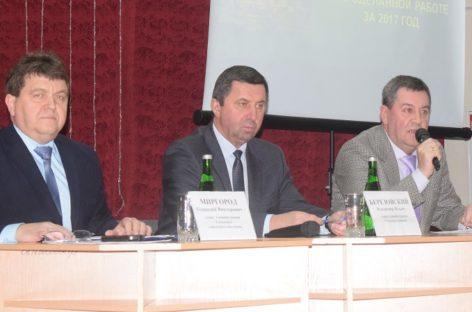 Главы администраций Сальска и сельских поселений отчитываются перед жителями