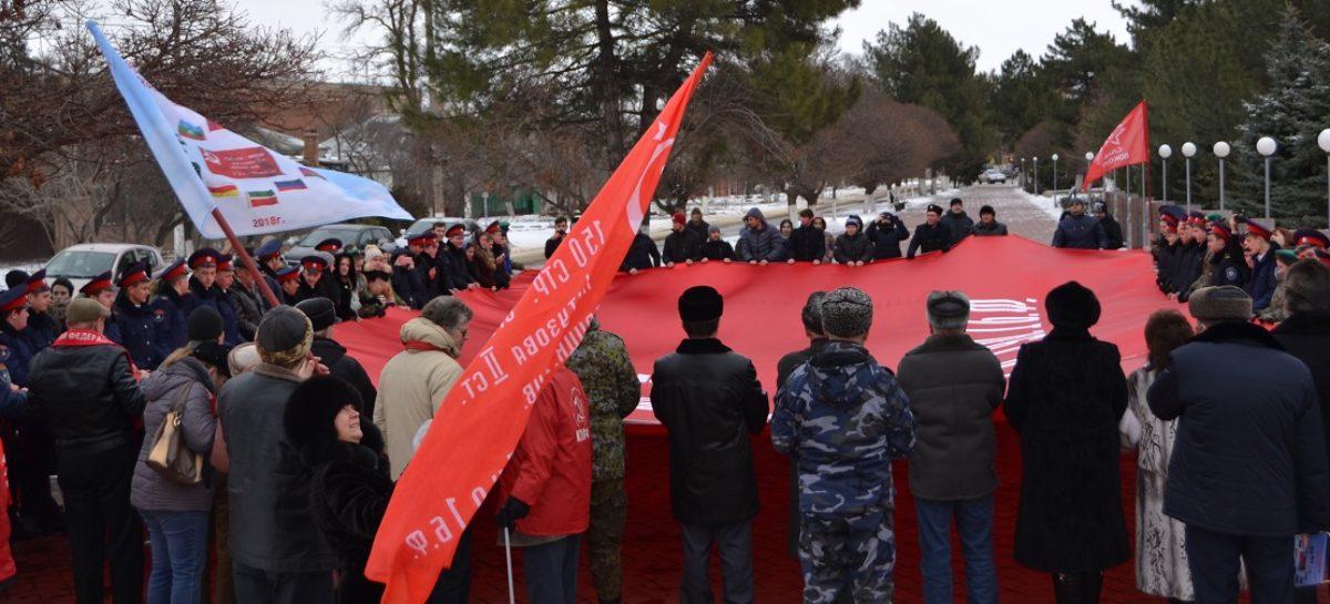 Автопробег и всероссийская акция «Знамя Победы» прибыли в Сальск