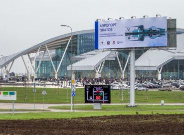 Новую бесплатную парковку планируют оборудовать в районе аэропорта «Платов»