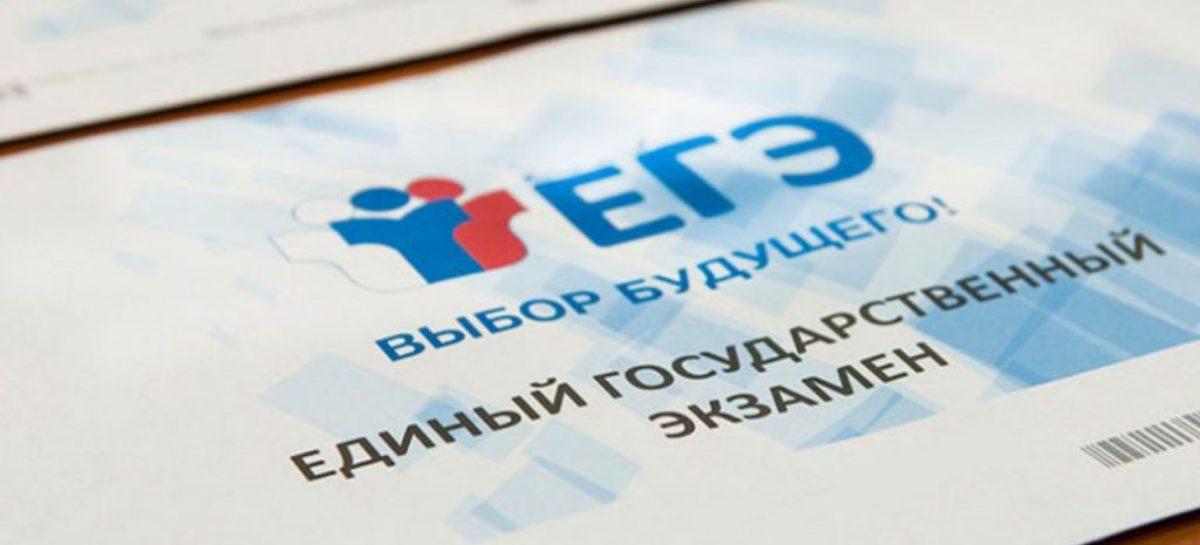 Сальские школьники могут подать документы на участие в ЕГЭ до 1 февраля