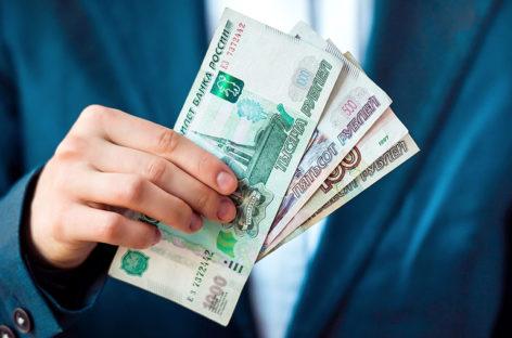 Ростовстат обобщил данные о зарплатах за первые десять месяцев 2017 года