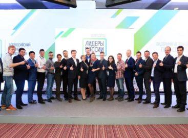 В финал конкурса «Лидеры России» вышли 13 жителей Дона